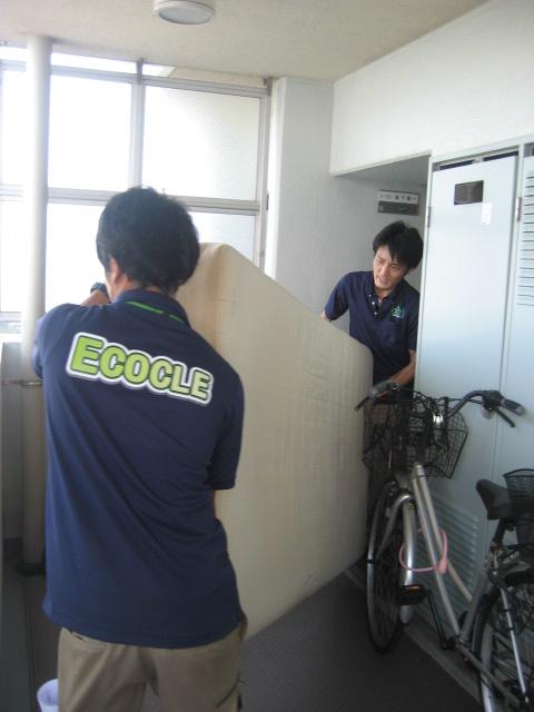 エコクル 粗大ごみ 合同回収キャンペーン 中区