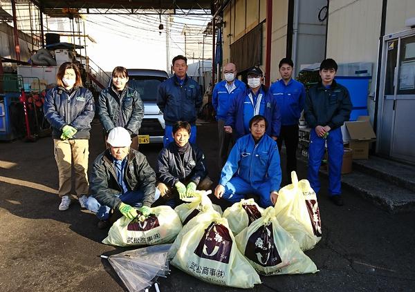 武松グループ幸浦地区清掃活動