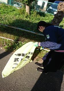 エコクル 清掃活動