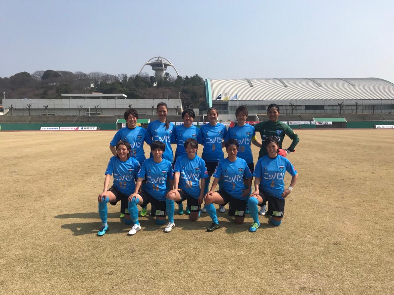 ニッパツ横浜FCシーガルズ