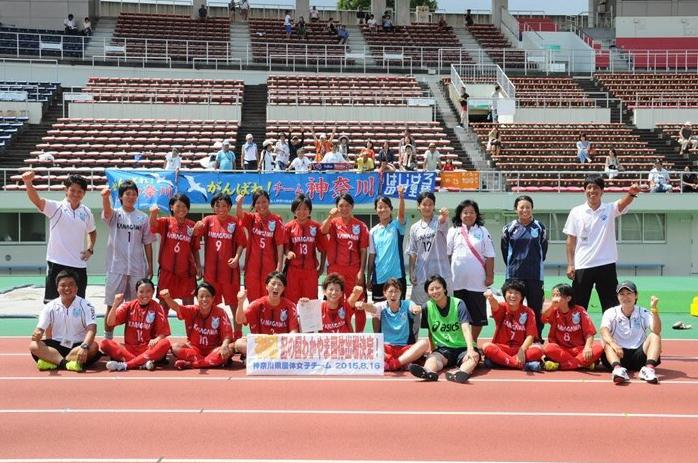 第70回国民体育大会 サッカー 吉田瑞希選手