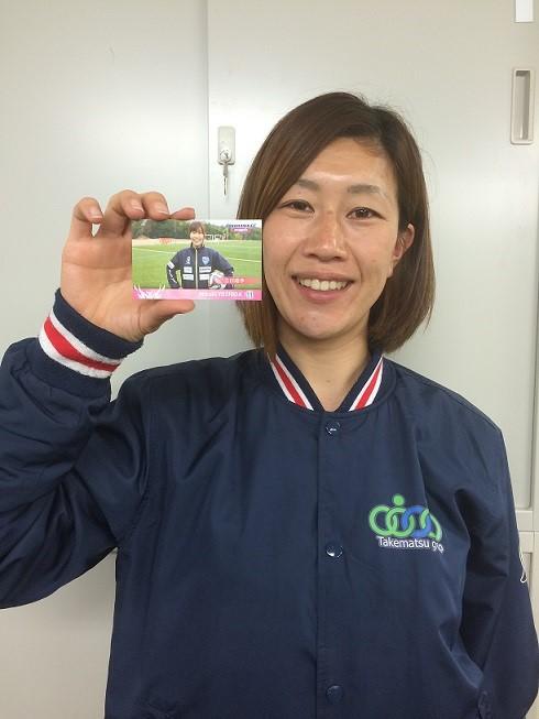 エコクル 吉田瑞希 横浜FCシーガルズ