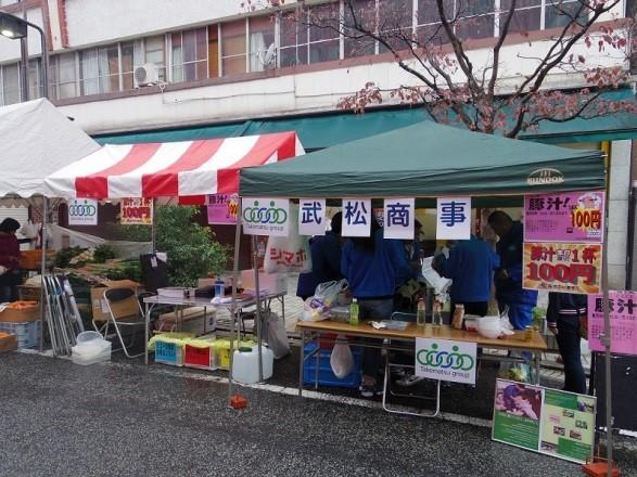 伊勢佐木商店街 エコイベント 豚汁
