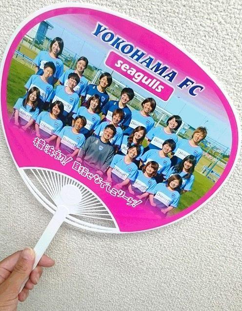 ノベルティ うちわ 横浜FCシーガルズ