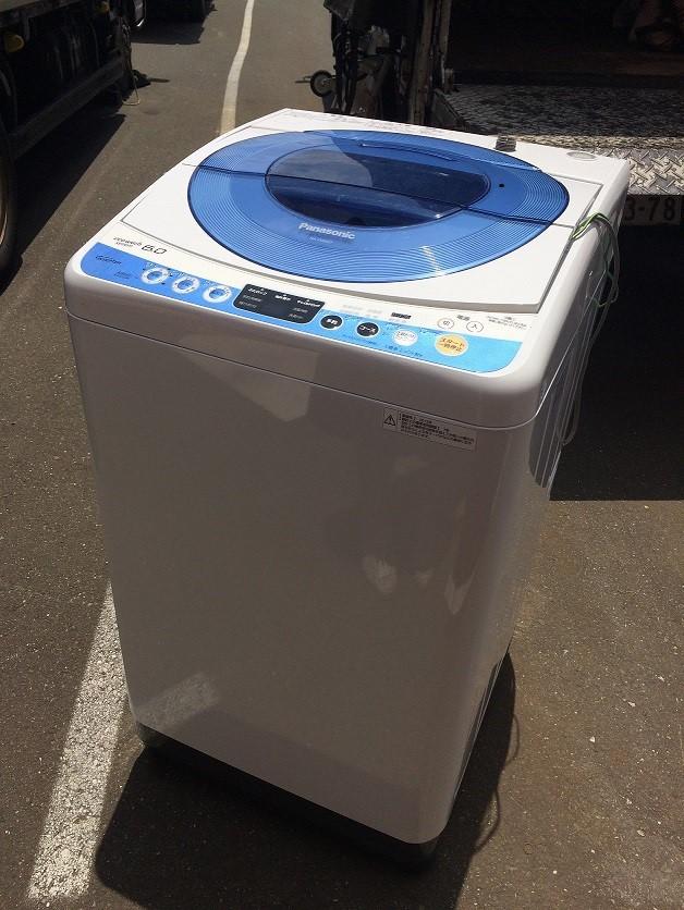 洗濯機 買い取り 横浜市 個人宅