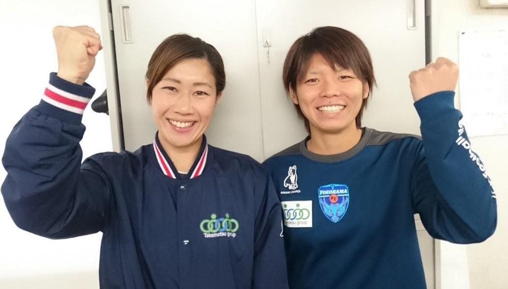 横浜FCシーガルズ 吉田瑞季選手 今井さゆり選手